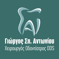 antoniou-odontiatros-lamia-logo